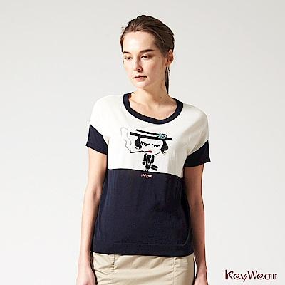 KeyWear奇威名品    名媛必備精緻手工縫珠針織上衣-藍黑色