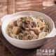 【六福客棧】老鴨粉絲煲 (1000g/盒) (上海經典名菜) product thumbnail 1