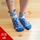 貝柔趣味立體止滑童短襪-長頸鹿(6雙組) product thumbnail 1
