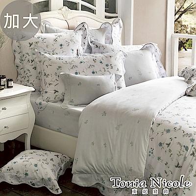 Tonia Nicole東妮寢飾 繁花童話環保印染100%高紗支長纖細棉被套床包組(加大)