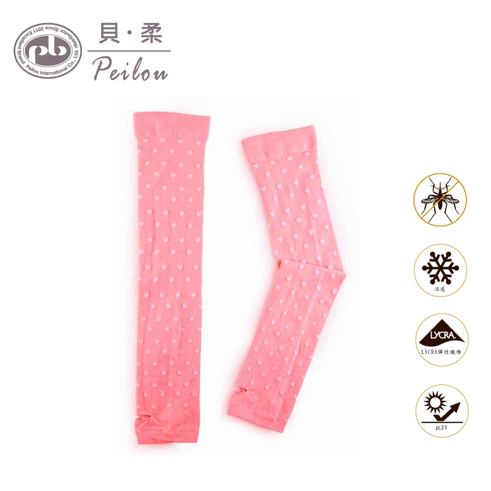 貝柔涼感防蚊抗UV成人袖套(甜美愛心)-亮桃粉