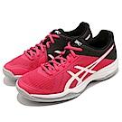 Asics 排羽球鞋 Gel-Tactic 低筒 運動 女鞋