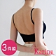 Karina-大U彈力美背無鋼圈內衣(3件組) product thumbnail 1
