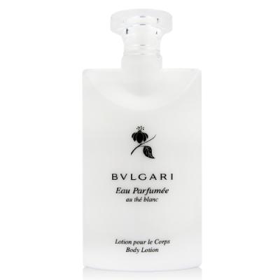 BVLGARI寶格麗 白茶乳液200ML