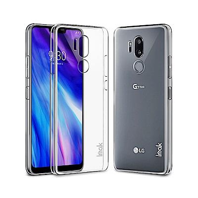 Imak LG G7/G7+ ThinQ 羽翼II水晶保護殼
