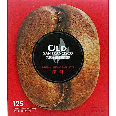 老舊金山 拿鐵咖啡原味三合一(20gx125入)