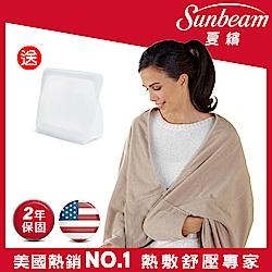 Sunbeam 柔毛披蓋式電熱毯(優雅駝)
