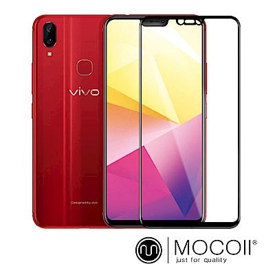 Mocoll - 2.5D 滿版 , 9H 鋼化玻璃膜 - VIVO X21 專用