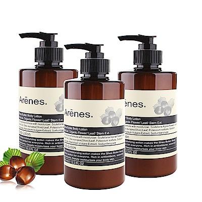Arenes 乳油木果植萃身體乳霜350ml-3入組