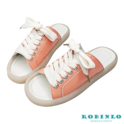 Robinlo超軟Q綁帶真皮果凍休閒拖鞋 橘色