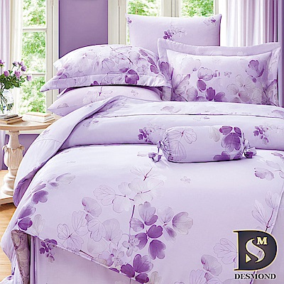 DESMOND岱思夢 特大100%天絲全鋪棉床包兩用被四件組 卉影-紫