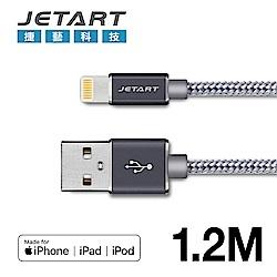 【JETART】Lightning to USB傳輸充電線1.2M(深鐵灰)
