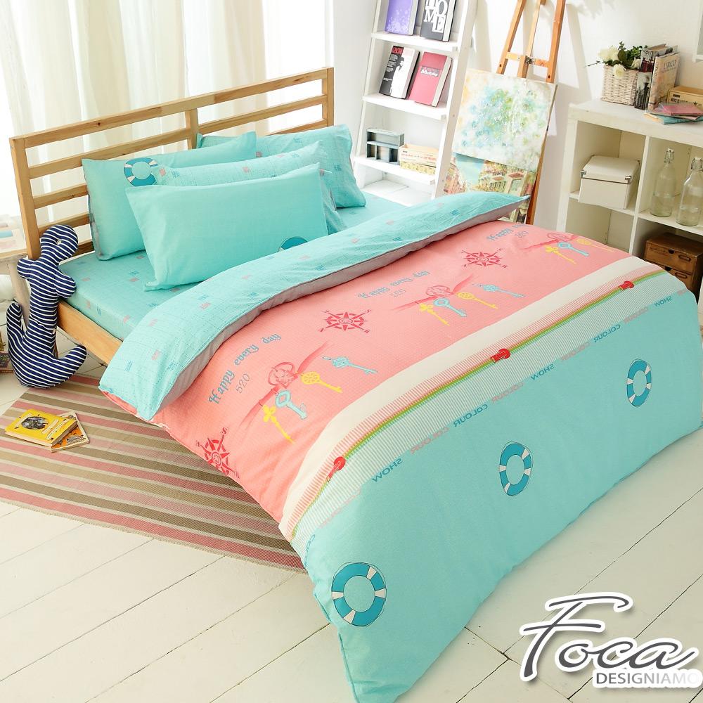 FOCA快樂饗宴-加大-100%精梳純棉四件式兩用被床包組