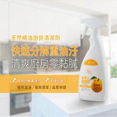 御衣坊 廚房強效除油清潔劑500mlx12瓶