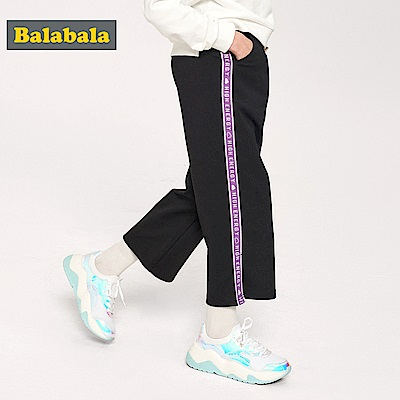 Balabala巴拉巴拉-寬管側邊條開岔寬褲-女(3色)