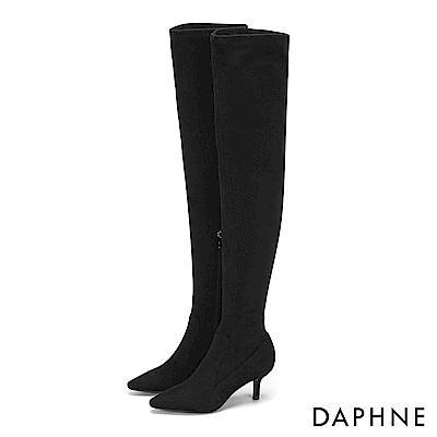 達芙妮DAPHNE 膝上靴-質感絨面性感尖頭過膝細跟靴-黑