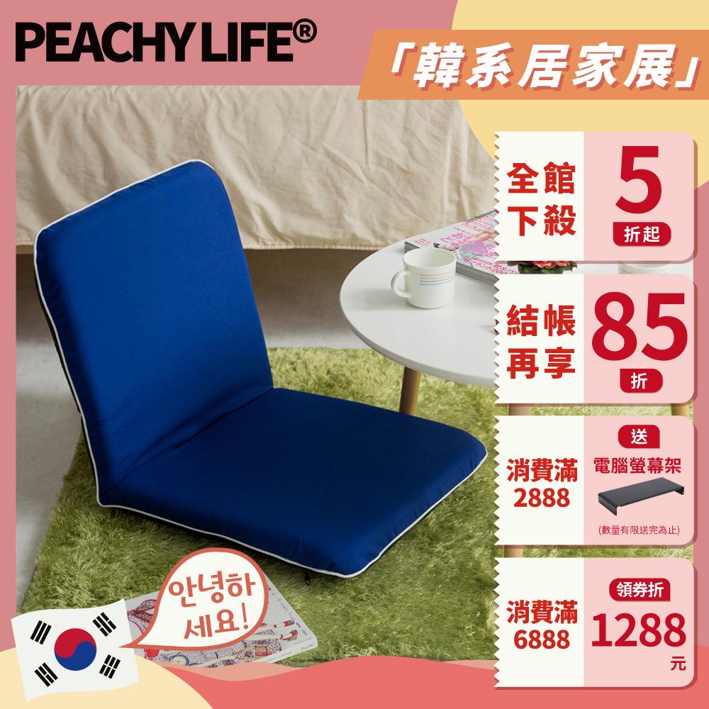 完美主義 輕日系和室椅-4段式可調(4色可選) product image 1