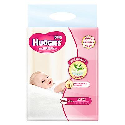 好奇清爽親膚濕巾-綠茶厚型80抽(3包*6串/箱)
