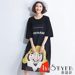 復古俏皮人物塗鴉長款寬鬆洋裝 (黑色)-4inSTYLE形設計