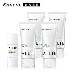 Kanebo佳麗寶  ALLIE EX UV高效防曬水凝乳40g 獨家5入回饋組