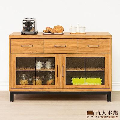 日本直人木業-NOUN柚木工業風120CM廚櫃(120x44x81cm)