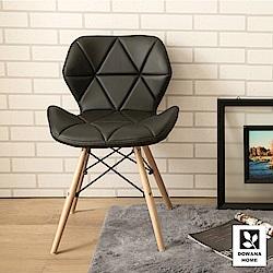 多瓦娜-艾兒DIY北歐簡約造型餐椅-二色-總寬49x深50x高70cm
