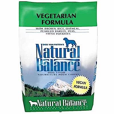 Natural Balance 低敏全素蔬菜成犬配方 <b>5</b>磅