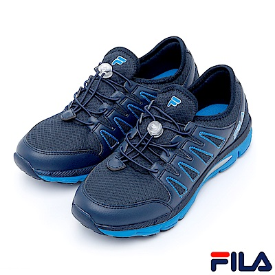 FILA 男輕量慢跑鞋-丈青1-J201R-333