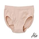 A.S.O 負離子女性內褲無縫修飾款-膚色
