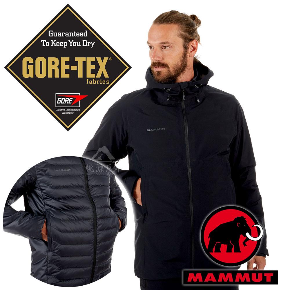 【MAMMUT 長毛象】男兩件式GORE-TEX外套『黑』1010-26470