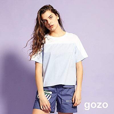 gozo 拼接細格紋薄料棉質上衣(二色)