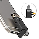 TEKQ uDrive Twister USB3.1 200G OTG雙頭蘋果碟