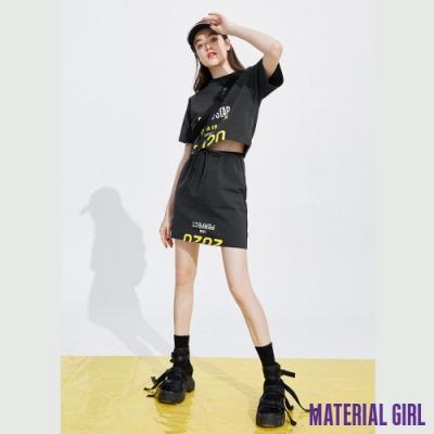 MATERIAL GIRL 2020時尚巨星短裙【20夏季款】-60288
