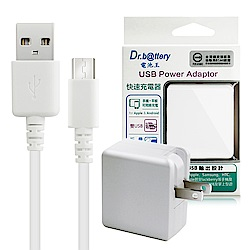 電池王 5V/ 2.4A輸出雙孔USB充電器+MICRO USB 充電傳輸線組合