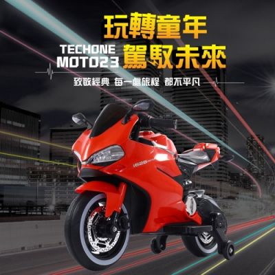 TECHONE MOTO23兒童手把轉握調速電動機車炫光設計電動摩托車