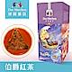 德國童話 伯爵紅茶(BOP)(15入) product thumbnail 1