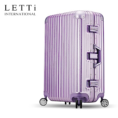 LETTi 太空漫遊 26吋PC 拉絲面凹槽鋁框行李箱(紫色)
