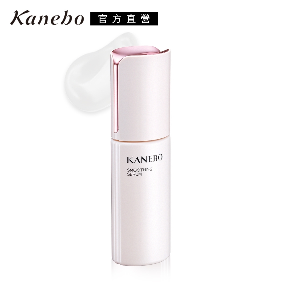 Kanebo 佳麗寶 萃美妍角質美容液 100mL (大K)