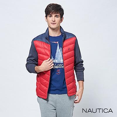 Nautica特級極輕羽絨拼接式外套-紅色