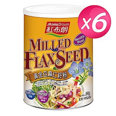 紅布朗 黃金亞麻籽粉x6罐(350g/罐)