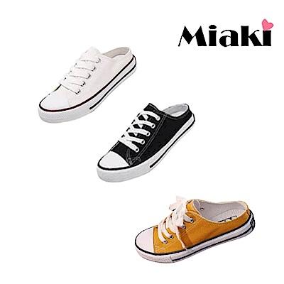 [時時樂限定]Miaki-穆勒鞋首爾時尚經典帆布鞋(三色任選)