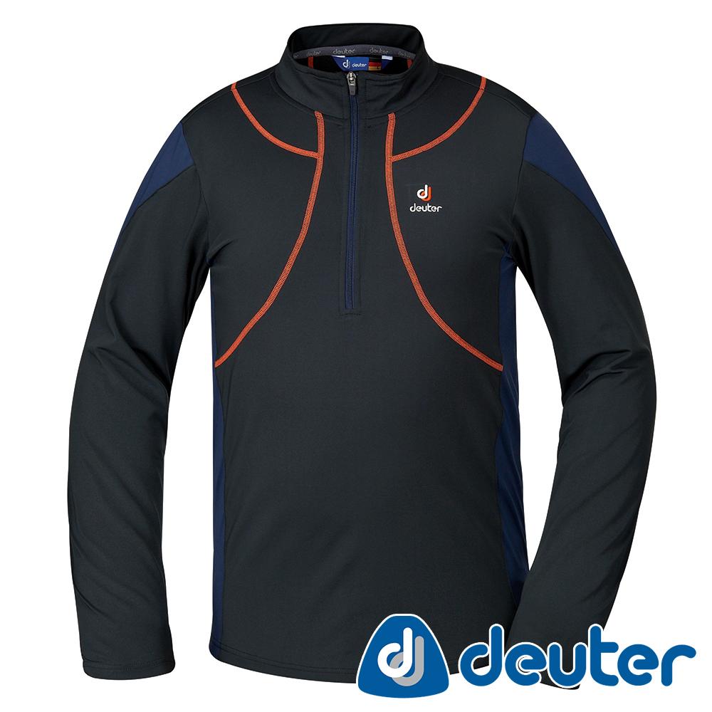 【deuter德國】男款保暖吸溼排汗長袖拉鍊衫DE-P1505M黑/深藍