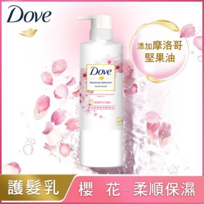 DOVE 多芬 植萃櫻花柔順保濕護髮乳 470ml