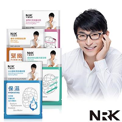 NRK牛爾 迴齡抗皺緊緻保濕修護四大功效面膜20片(共4盒)