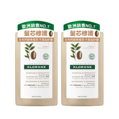 KLORANE蔻蘿蘭 髮芯修護洗髮精400ml (二入組)