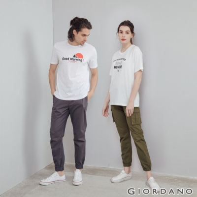 【時時樂】GIORDANO 純棉素色抽繩束口褲(男女款任選)