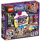 樂高LEGO Friends系列 - LT41366 奧麗薇亞的杯子蛋糕屋