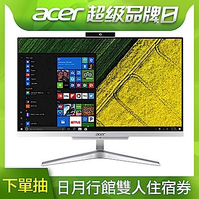 Acer C22-820 J4005/128G/8G/WIN10 液晶電腦