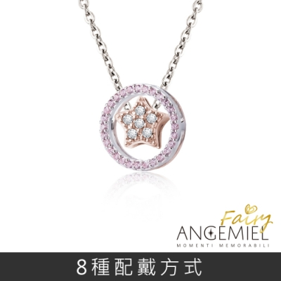 Angemiel 925純銀項鍊 Fairy精靈-圓夢 套組