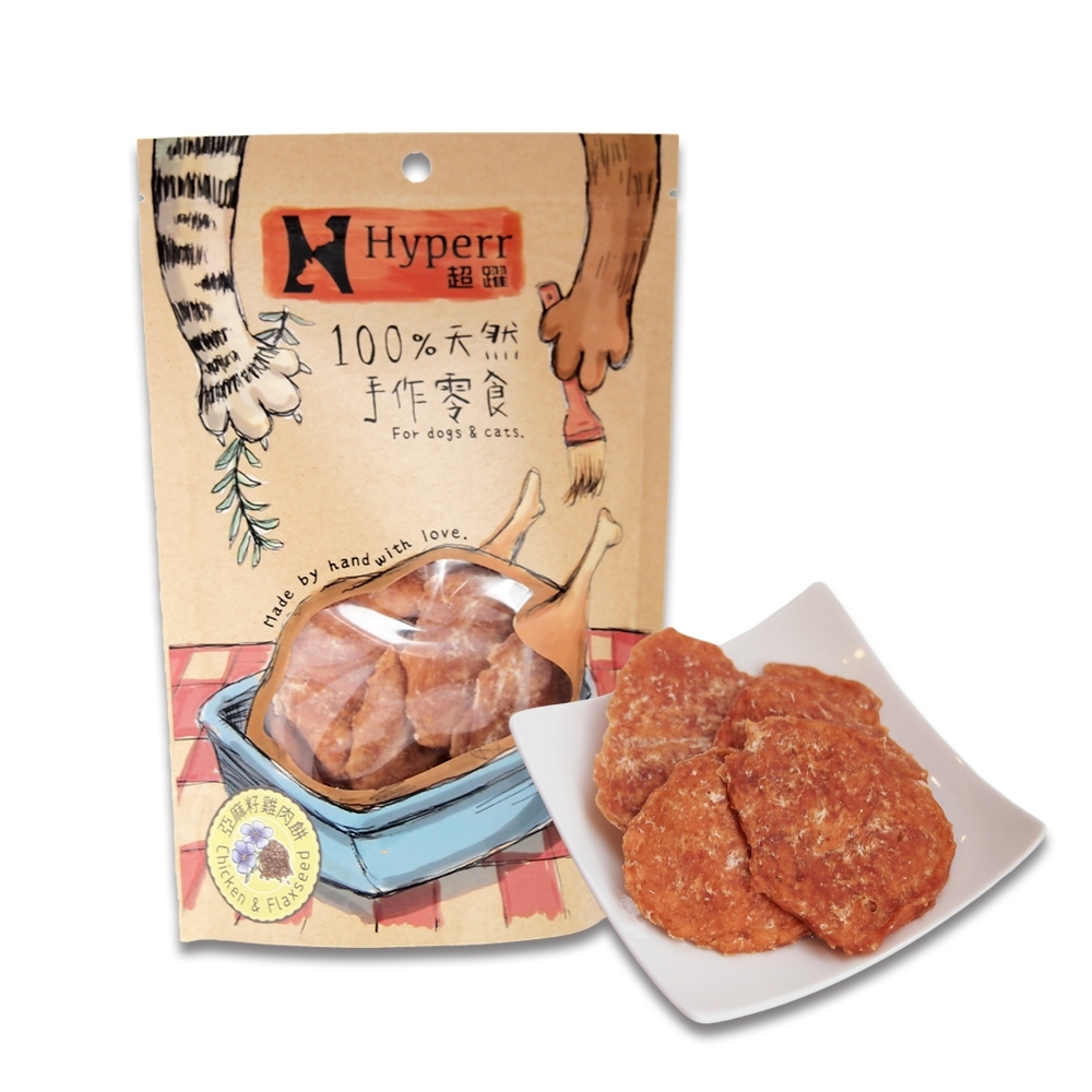 Hyperr超躍 亞麻籽雞肉餅 手作零食 100g